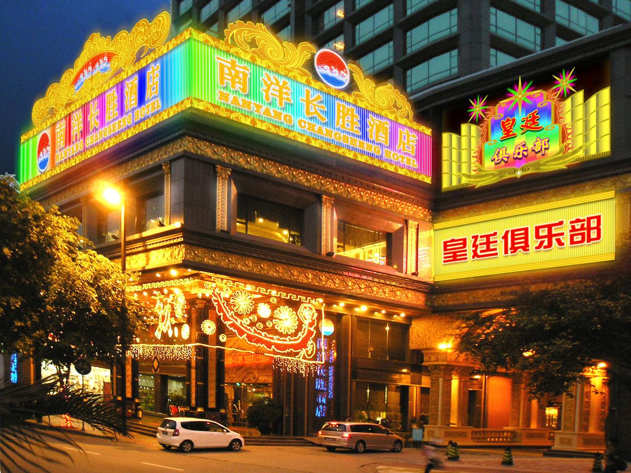 霓虹灯广告牌 - 广告牌制作 - 珠海市子不语广告有限